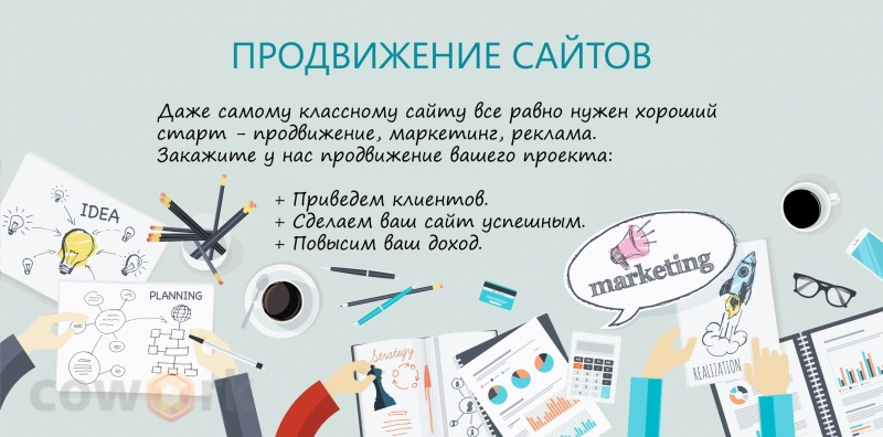 Комплексное SEO продвижение бизнеса в интернете